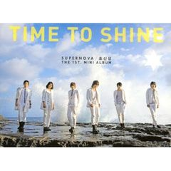 超新星/超新星 1st Mini Album - Time To Shine (輸入盤)
