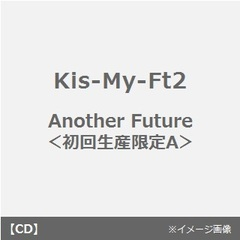 Kis-My-Ft2/Another Future(初回生産限定A)