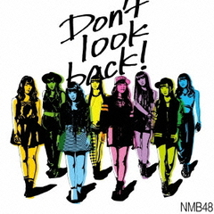 Don't look back!(通常盤 Type-C)