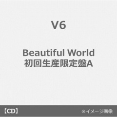 Beautiful World【初回生産限定盤A/CD+DVD】