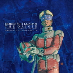 アニメ『機動戦士ガンダム THE ORIGIN』~Chronicle of the Loum Battlefield~ ORIGINAL SOUND TRACKS