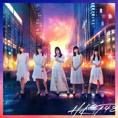 HKT48/意志(TYPE-A/CD+DVD)