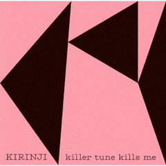 KIRINJI/killer tune kills me feat.YonYon