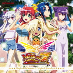 MagicalHalloween7 Original Soundtrack