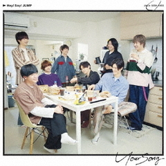 Hey! Say! JUMP/Your Song(初回限定盤2/CD+DVD)