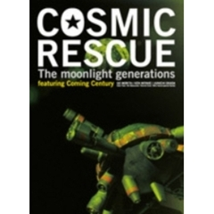 COSMIC RESCUE - The Moonlight Generations - <通常版>