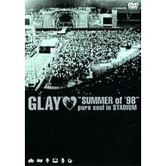 "GLAY/""SUMMER of '98"" pure soul in STADIUM"
