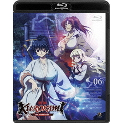黒神 The Animation 第六巻 限定版 <初回限定生産>(Blu-ray Disc)
