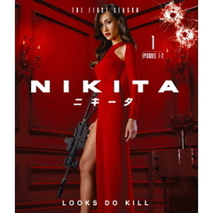 NIKITA/ニキータ <ファースト・シーズン> Vol.1(Blu-ray Disc)
