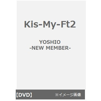 Kis-My-Ft2/YOSHIO -NEW MEMBER-
