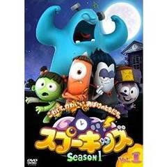 SPOOKIZ SEASON1 Vol.1(DVD)