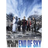 HiGH & LOW THE MOVIE 2 ~END OF SKY~ 豪華版DVD <外付け特典:B2サイズポスター付き>