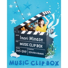 水瀬いのり/Inori Minase MUSIC CLIP BOX(Blu-ray Disc)