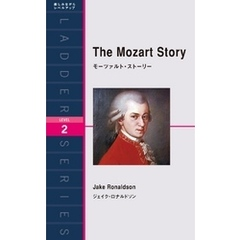 The Mozart Story モーツァルト・ストーリー