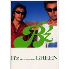 B'z Green official band score