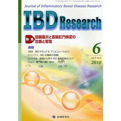 IBD Research Journal of Inflammatory Bowel Disease Research vol.4no.2(2010-6)