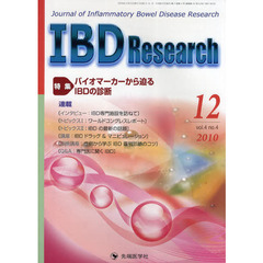 IBD Research Journal of Inflammatory Bowel Disease Research vol.4no.4(2010-12)