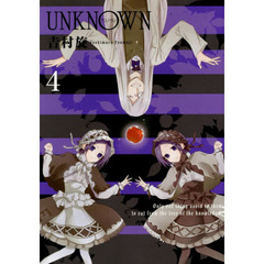 UNKNOWN   4