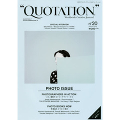 QUOTATION Worldwide Creative Journal n°20