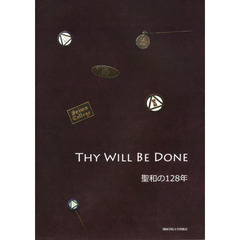 THY WILL BE DONE 聖和の128年