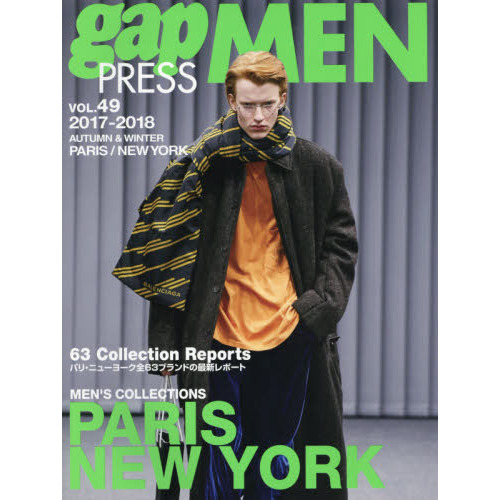 gap PRESS MEN vol.49(2017-2018Autumn & Winter)