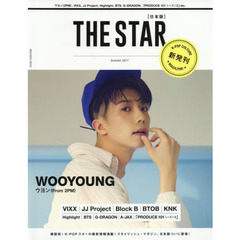 THE STAR〈日本版〉 2017Autumn WOOYOUNG〈2PM〉|VIXX|JJ Project|Block B|Highlight|BTS|G-DRAGON etc.