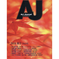 Art Journal Vol.95(2018.November)