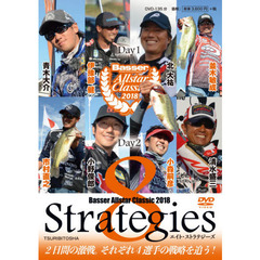 DVD 8Strategies