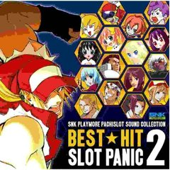 SNK PLAYMORE PACHISLOT SOUND COLLECTION BEST ☆HIT SLOTPANIC VOL.2
