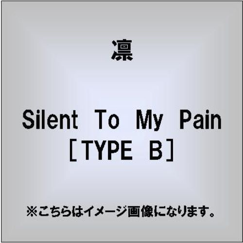 Silent To My Pain[TYPE B]