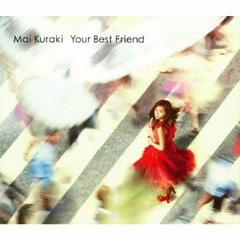 Your Best Friend(初回限定盤)