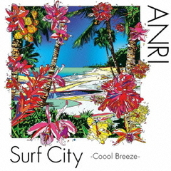 Surf City -Coool Breeze-(初回限定盤)