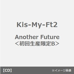 Kis-My-Ft2/Another Future(初回生産限定B)