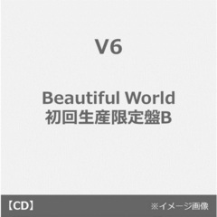 Beautiful World【初回生産限定盤B/CD+DVD】