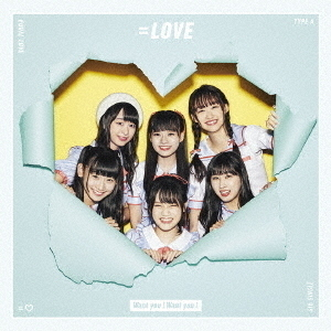 =LOVE/Want you!Want you!(TYPE-A/CD+DVD)(限定特典無し)