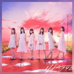 HKT48/意志(TYPE-B/CD+DVD)