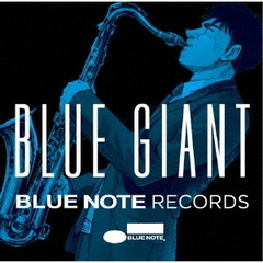 BLUE GIANT × BLUE NOTE(CD2枚組)
