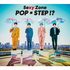 Sexy Zone/POP × STEP!?(初回限定盤A/CD+DVD)