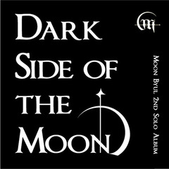 MOON BYUL (MAMAMOO)/2ND SOLO ALBUM : DARK SIDE OF THE MOON(輸入盤)