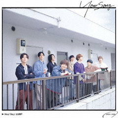 Hey! Say! JUMP/Your Song(通常盤/CD)