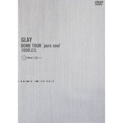 "GLAY/DOME TOUR ""pure soul""1999 LIVE IN BIG EGG"