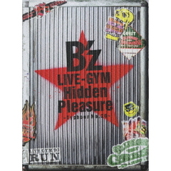 B'z/B'z LIVE-GYM Hidden Pleasure ~Typhoon No.20~(DVD)