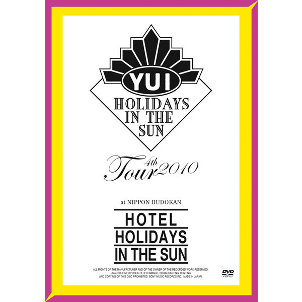 YUI/HOTEL HOLIDAYS IN THE SUN