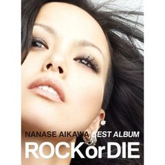 "相川七瀬/NANASE AIKAWA BEST ALBUM ""ROCK or DIE"" <初回生産限定>(DVD)"