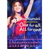 倉木麻衣/Mai Kuraki Premium Live One for all,All for one
