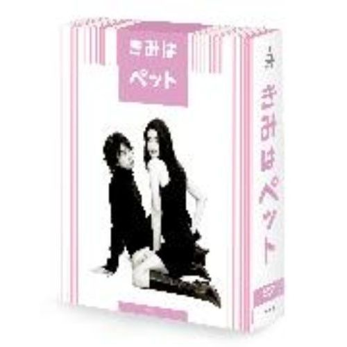 きみはペット Blu-ray BOX(Blu-ray Disc)