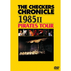 チェッカーズ/THE CHECKERS CHRONICLE 1985 II PIRATES TOUR 【廉価版】