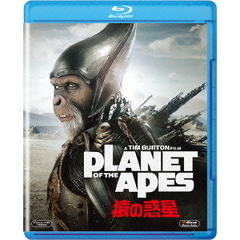 PLANET OF THE APES 猿の惑星(Blu-ray Disc)