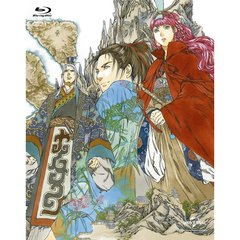 十二国記 Blu-ray BOX(Blu-ray Disc)