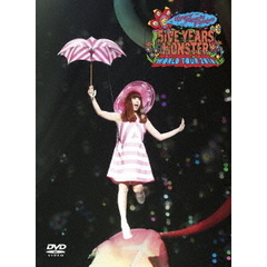きゃりーぱみゅぱみゅ/KPP 5iVE YEARS MONSTER WORLD TOUR 2016 in Nippon Budokan<初回限定盤>(1DVD+VR 視聴機)(DVD)